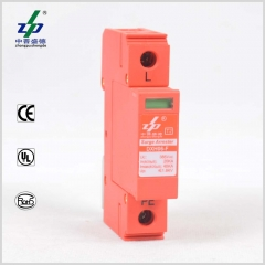 AC 220V 1P CE/TUV/UL Single Phase Surge Protection Device