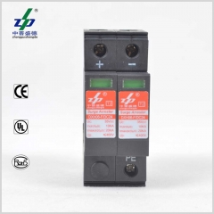 DC 24V 10kA Surge Protection Device