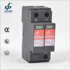 DC 48V 20kA 2 Poles CE Certified Surge Protection Device