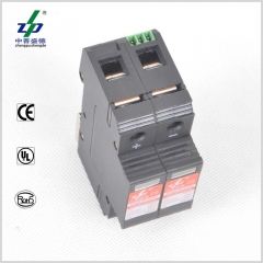 DC 48V 20kA Surge Protection Device