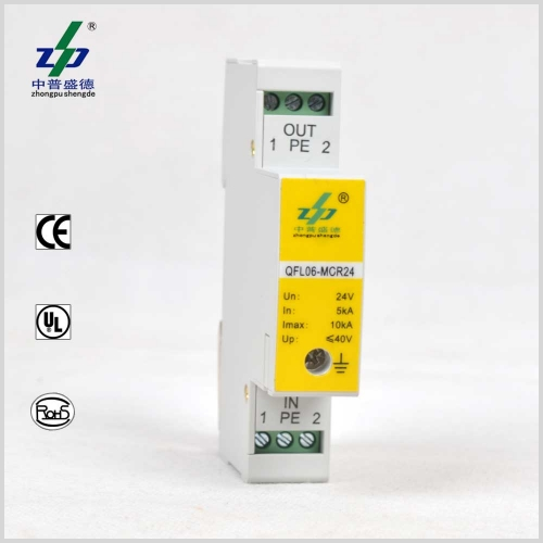 24V Control Signal Surge Protection Device