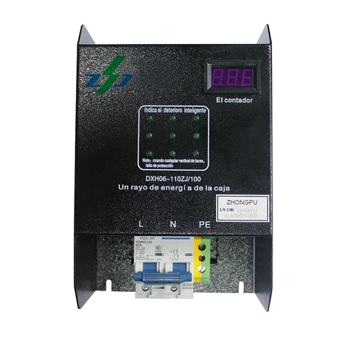 Intelligent lightning protection box