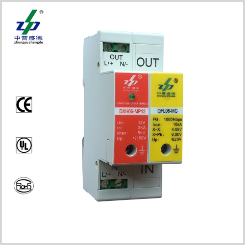 TUV Certified 12V Surge Protection Device for Signal System